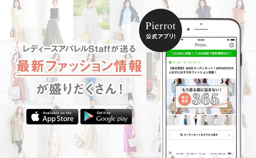 App New Release