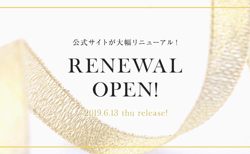 Renewal Open