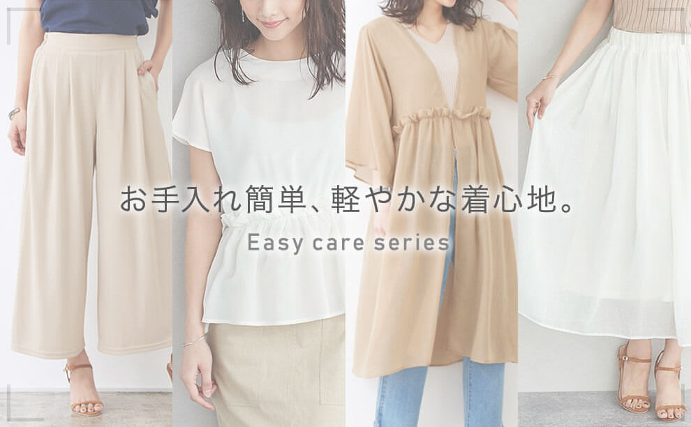 Easy care series