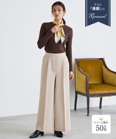 e21ff02cf2888 公式】Pierrot(ピエロ)レディースファッション通販サイト